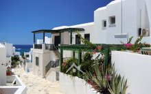 Ikaria Village Idyllic Townhouse