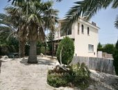 3 Bedroom Villa for sale in Coral Bay, Cyprus