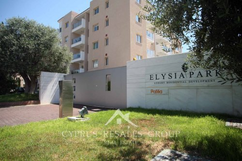Entrance to the luxurious Elysia Park, developed by Pafilia Developers, Kato Paphos, Cyprus