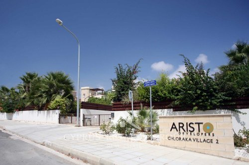 Chloraka Area Gallery Cyprus Property From Cyprus